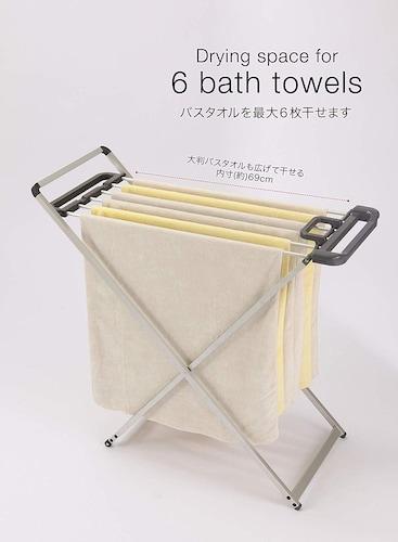 安定性|タオルの重さでバランスを崩さないものが◎