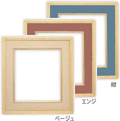 色紙専用額|標準サイズの色紙に対応