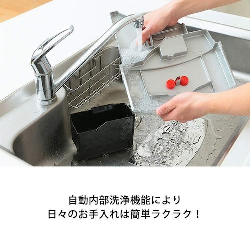 自動洗浄機能 面倒なお手入れをラクにしてくれる!