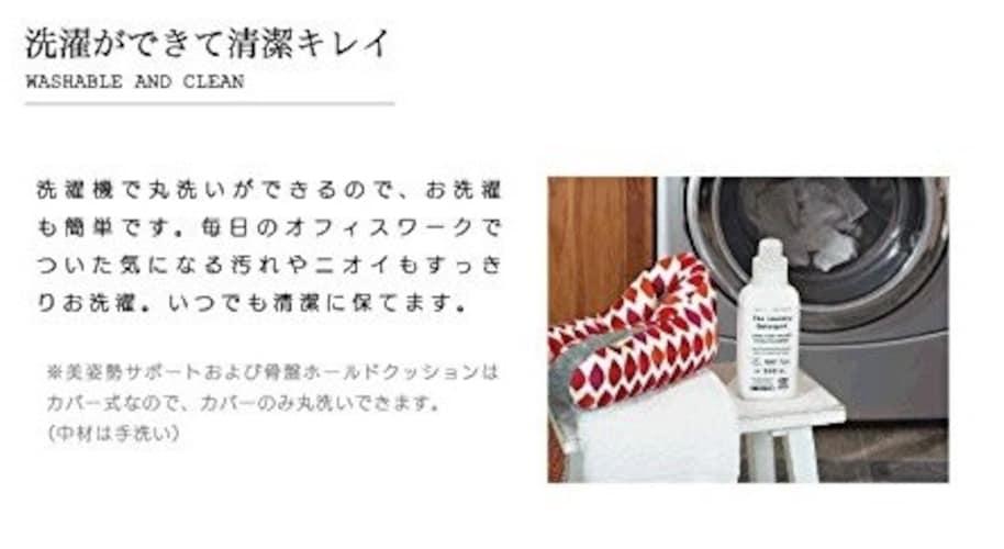 洗濯|カバーが取り外せるものや丸洗いできるものも
