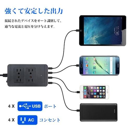 使いやすさ|USB対応orコードが長いタイプが便利