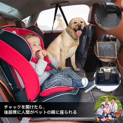 利便性 中央にチャックがあるタイプなら隣の席も同乗可能