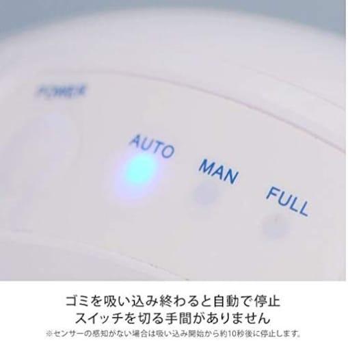便利機能|スイッチ切り替えタイプが使いやすい