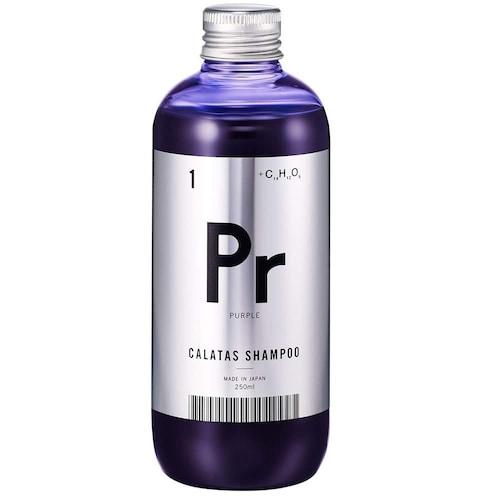 ▼紫シャンプー