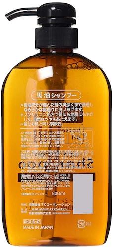 馬油シャンプーの成分|ヒトの皮脂に最も近い天然由来の油