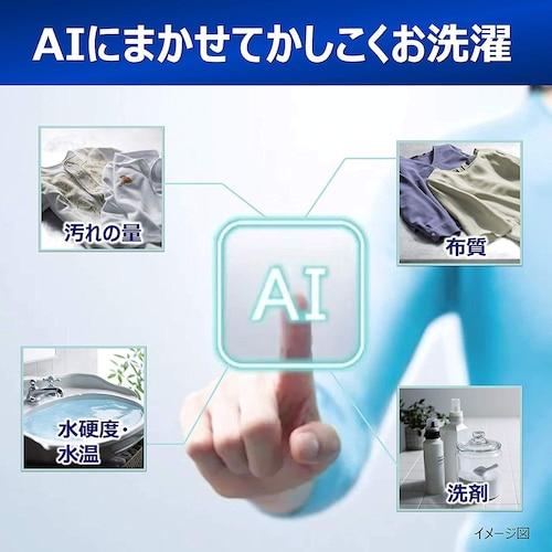 ▼洗濯に関する情報を配信してくれるスマホ連動機能
