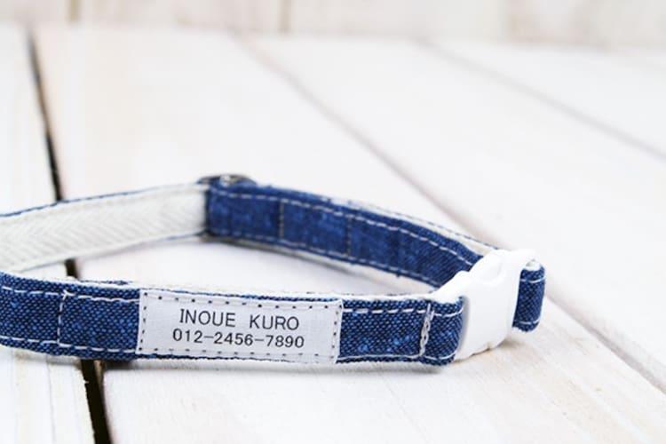 素材 首輪一体型は柔らかいものを、チャーム型は耐久性のある素材を