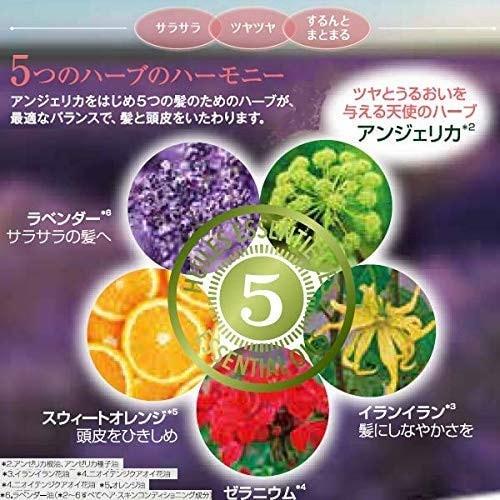 3.他には真似できない複雑で豊な香り