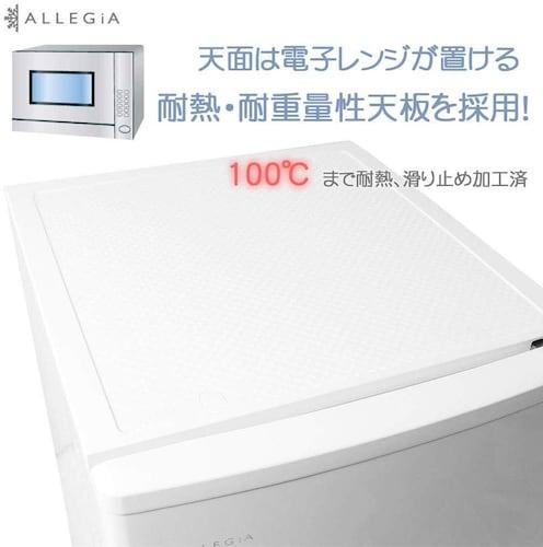 冷蔵庫上|耐熱天板付きなら物を置けて省スペースに