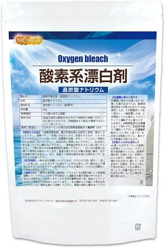 粉末の酸素系漂白剤を使って洗濯する!