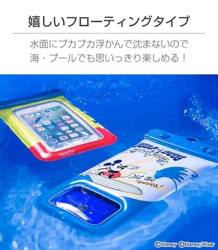 ▼海:スマホ防水ケースが浮く素材がベスト