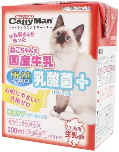 成猫用|低カロリー・高たんぱくなミルクをおやつや水分補給に