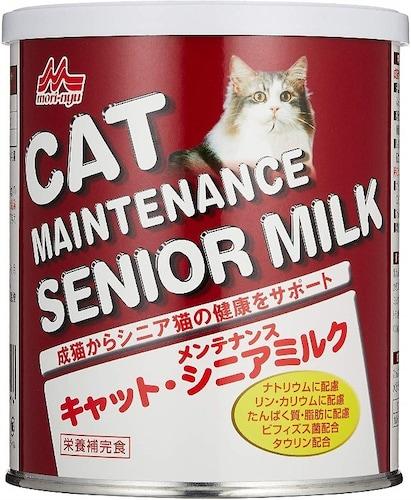 シニア猫用|低脂肪でかつ栄養補助に役立つものを