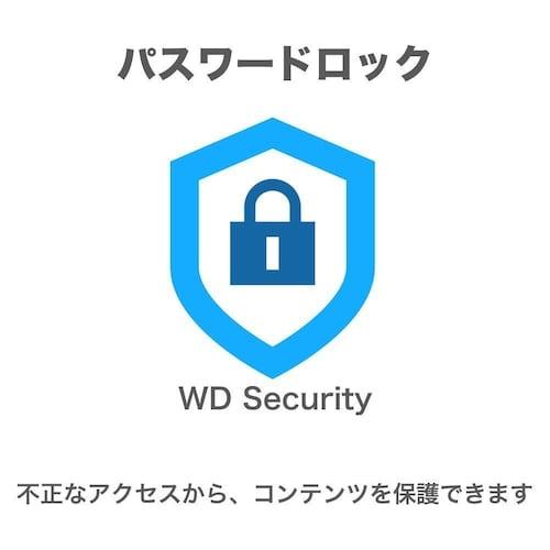 4、セキュリティ機能