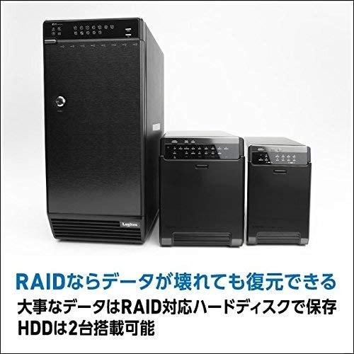 5.搭載台数|RAID機能で貴重なデータを保護、保存が可能