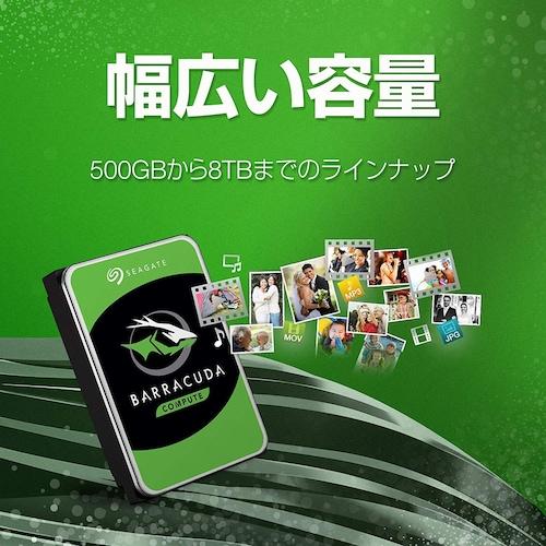 2TB~4TBが高画質な動画や写真の保存におすすめ