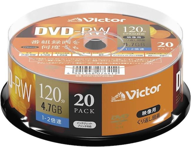 CD-RW/DVD-RWは繰り返し使える