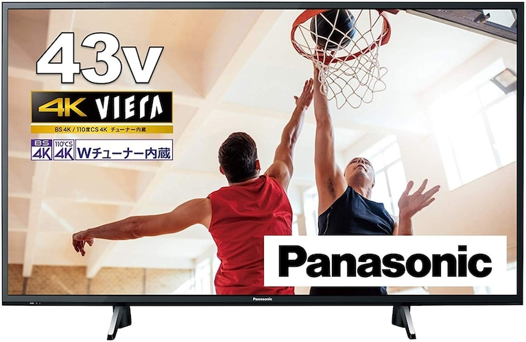 転倒防止スタンドが特徴の高画質4K液晶テレビ
