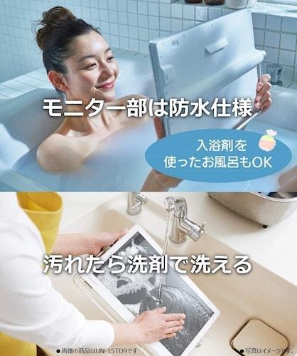 耐水・防水|浴室では「IPX7」、キッチンでは「IPX5」以上を