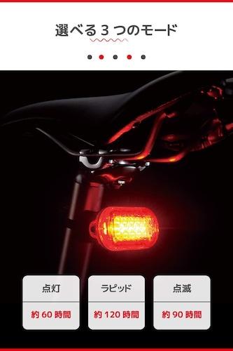 3.点灯時間|パターンによる連続点灯時間をチェック