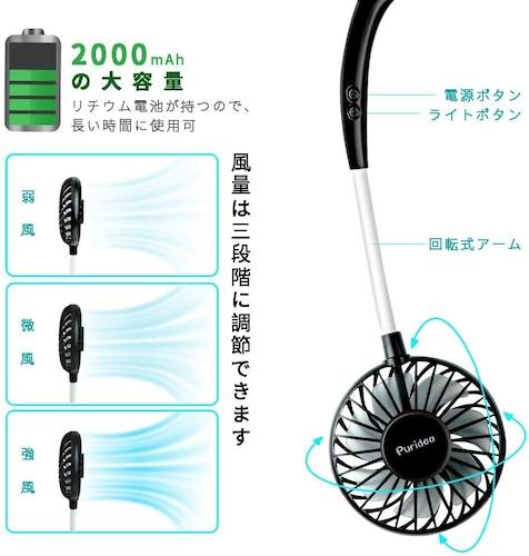風量調節|使用するシーンや好みに合わせて調整できれば、電池の節約にも