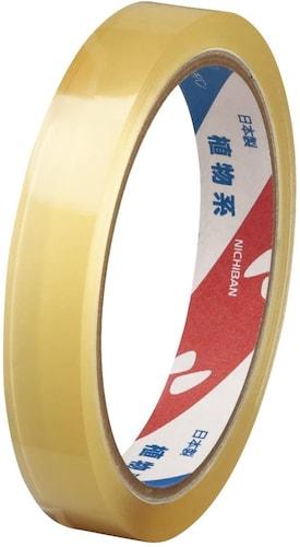 サイズ|テープの巻芯径と幅を要チェック!