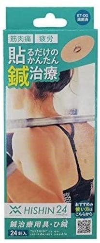 ・太めの鍼は効果をより感じたい方におすすめ