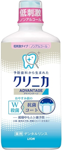 ▼口臭予防:口内殺菌と舌のケア