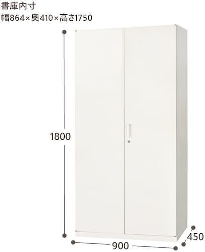 サイズ 幅90cm、奥行40cm以内が基本、扉を開け閉めするスペースを考慮