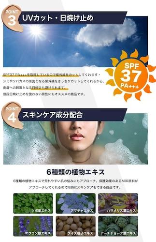 日焼け止め(UVカット)効果|BBクリームだけで紫外線対策できる!