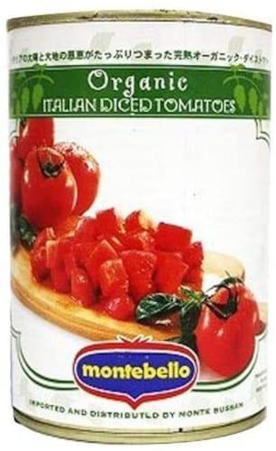 ・カット 角切りトマトで果実感がしっかり
