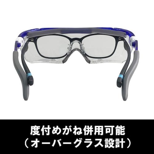 視力の弱い方|オーバーグラスタイプや度付き保護メガネも