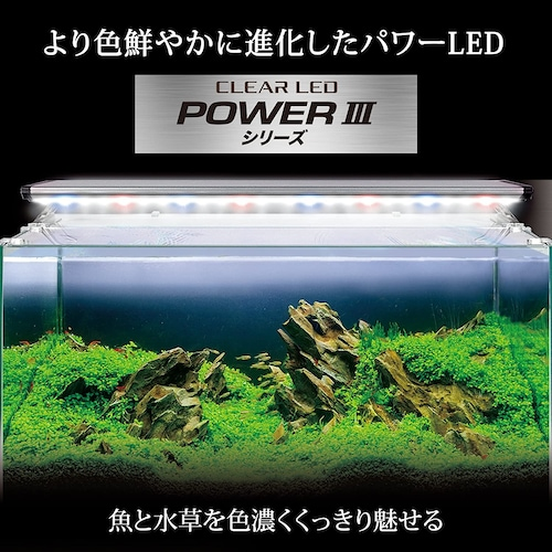 ▼LED:電気代が安く長寿命が魅力