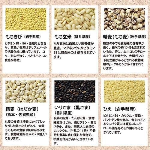 ●もちきび タンパク質が豊富