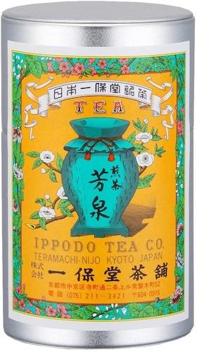 3.ほうじ茶