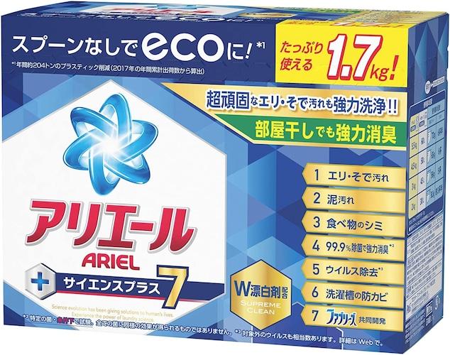 粉末洗剤|お湯で洗濯する方/洗浄力重視の方に