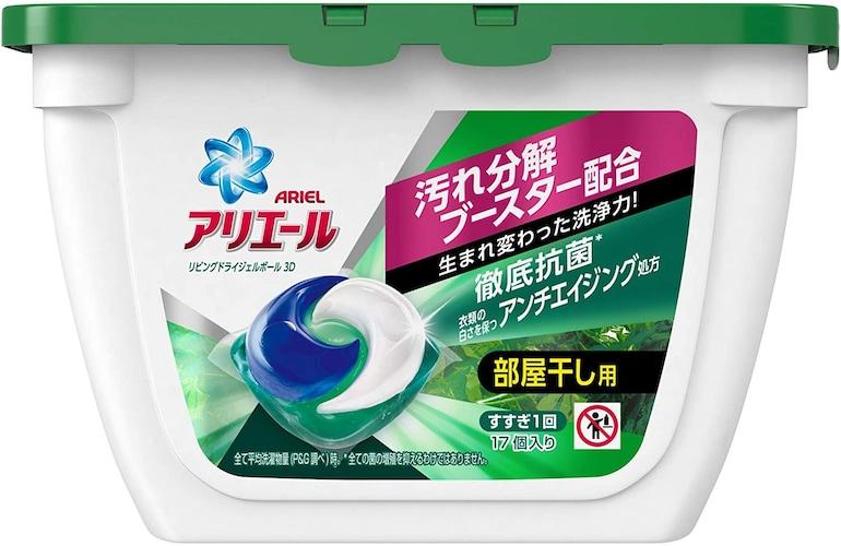部屋干し派におすすめの洗剤・柔軟剤の組み合わせ