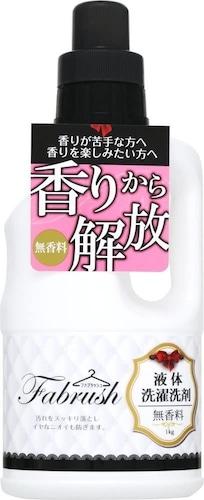 香りの好みに合わせる無香料の洗剤と柔軟剤