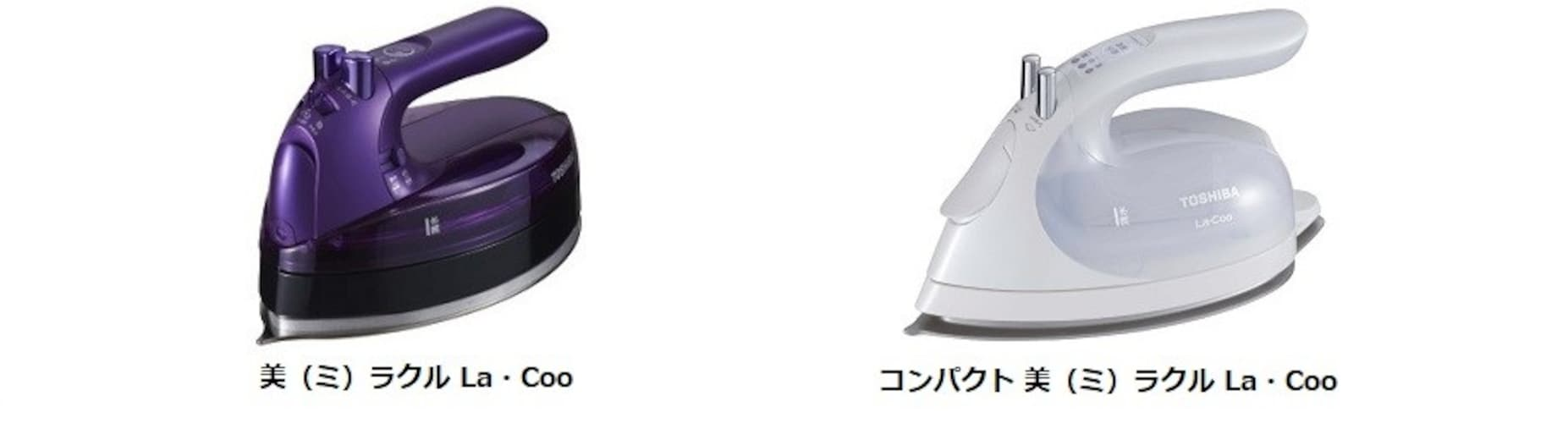 【コードレス】