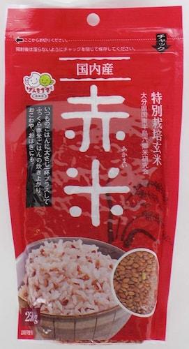 赤米|白米の約8倍の食物繊維入り!粘り気が少ないのでパエリアにおすすめ