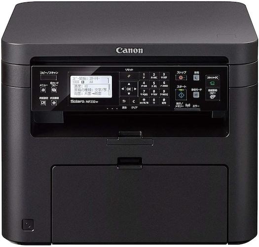 レーザー|トナーを付着させて大量印刷ができる、ビジネス向きのタイプ