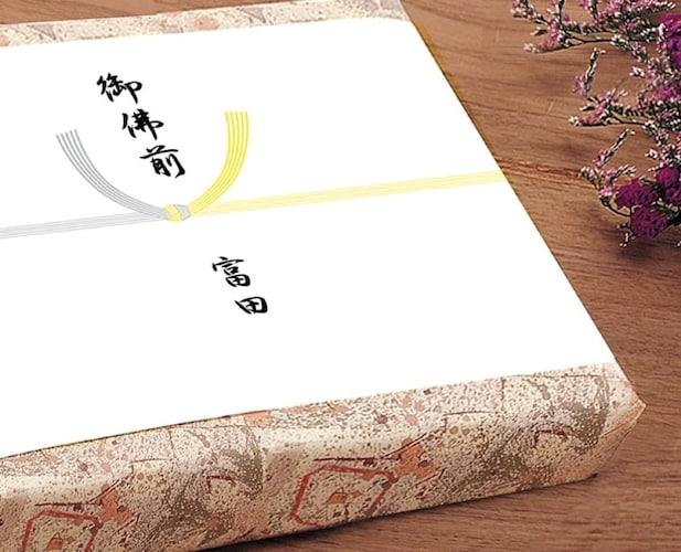 のし紙の掛け方 用途によって掛けけ方が異なる