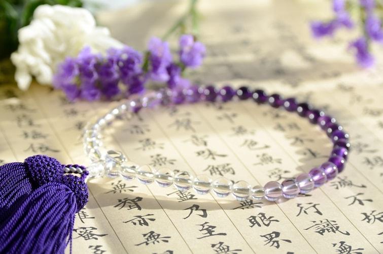 数珠の作り方