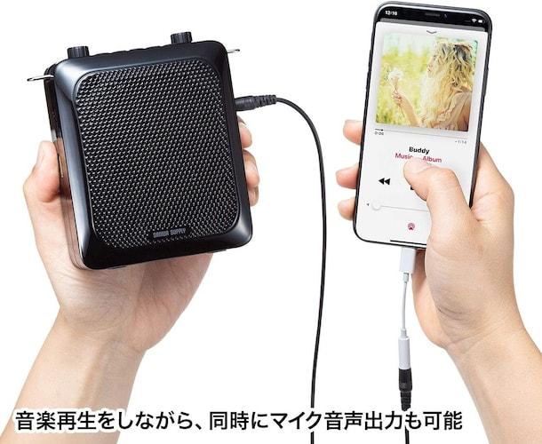 ■音楽再生機能