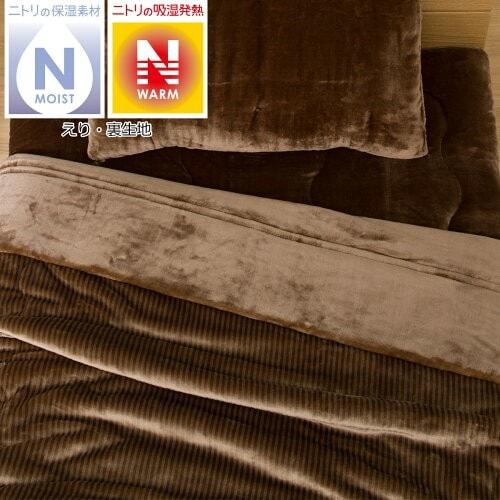 ニトリ|機能に特化した毛布が特徴
