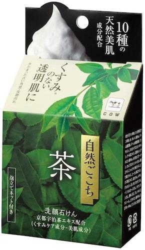 香料|全体的に香りは弱め、気になるなら無香料のアイテムを
