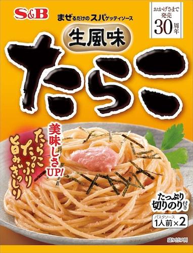 ▼和風:明太子や醤油味がメイン