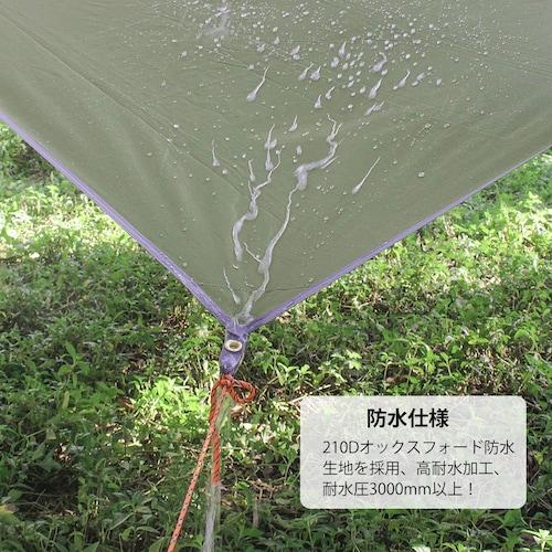 ▼耐水圧が高いものだと大雨でも安心