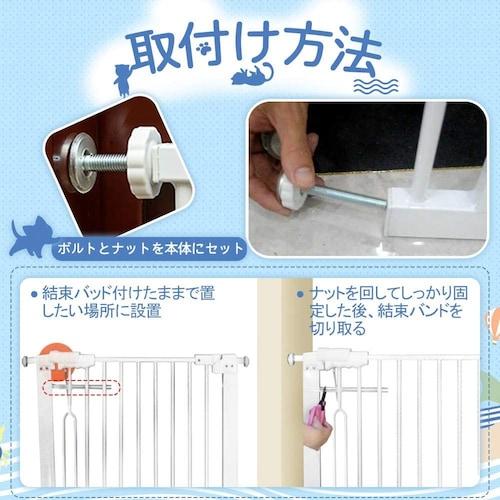 ★賃貸住宅には突っ張り棒で固定できるタイプが便利