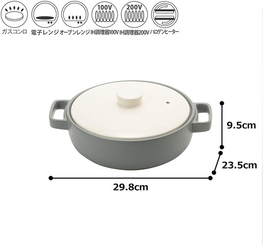 ・「浅型」は中が見えやく大人数で鍋を囲むのに便利
